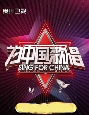 2021-2022贵州卫视跨年演唱会