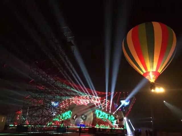 2020-2021四川卫视跨年演唱会