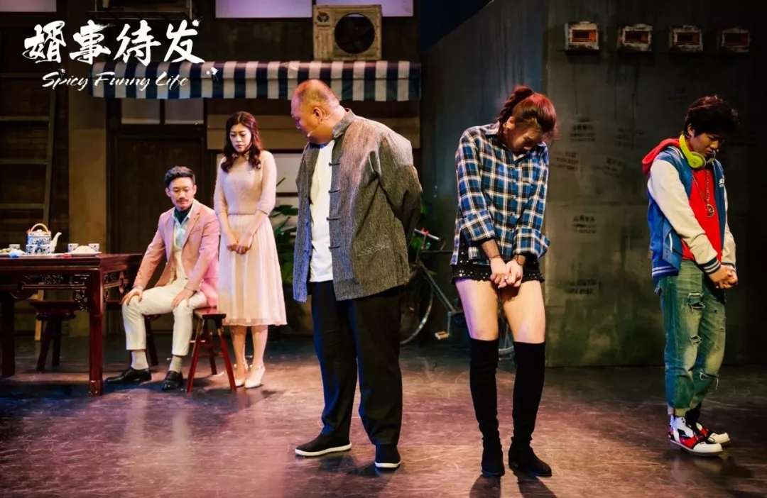 2021开心麻花爆笑舞台剧《婿事待发》-上海站