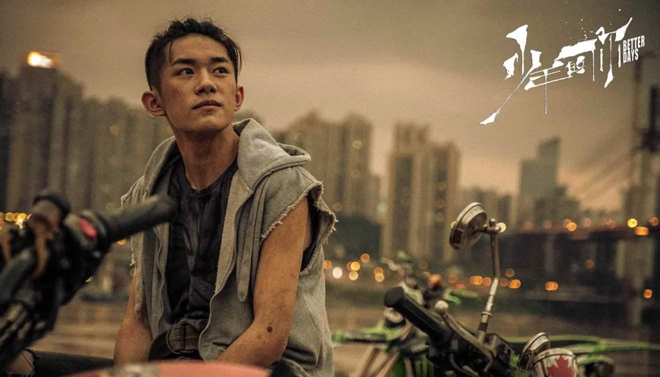 2020易烊千玺上海演唱会