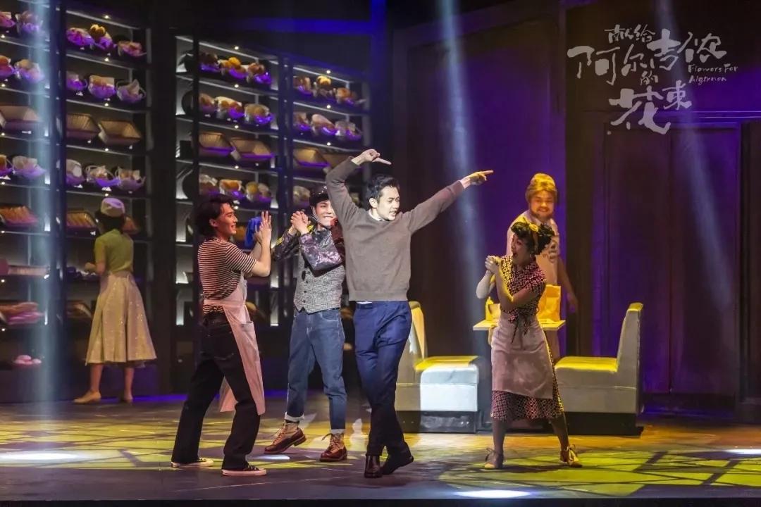 2021音乐剧《献给阿尔吉侬的花束》-济南站