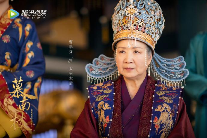 鞠婧祎、曾舜晞领衔主演的《慕南枝》官宣了  大波美照来袭!