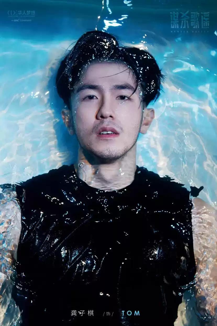 2021刘令飞导演中文版音乐剧《谋杀歌谣》-成都站
