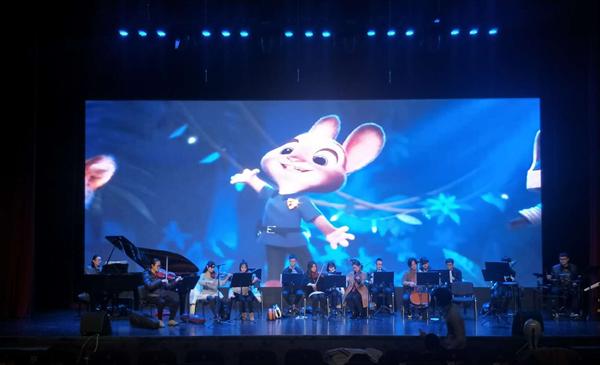 2021欢庆六一亲子互动视听交响音乐会《疯狂动物城》-太原站