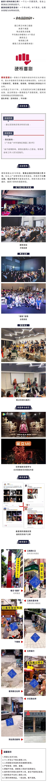2021解压周末 硬核喜剧脱口秀(西瓜剧场)-广州站