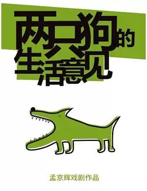 天津明天限号_2020秦皇岛话剧歌剧安排-黄河票务网