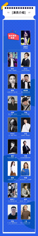 2021周日精品脱口秀【笑喷了-开心小剧场】开心live之夜,北京喜剧之夜