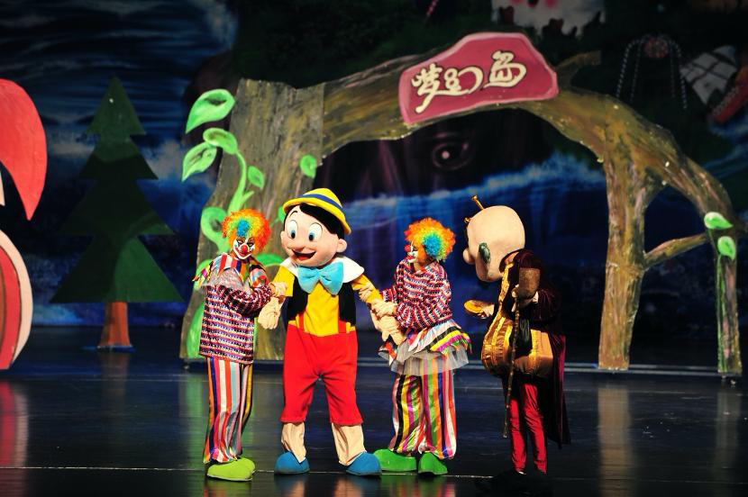 2021原中国儿童中心大型多媒体奇幻互动儿童剧《木偶奇遇记》-北京站