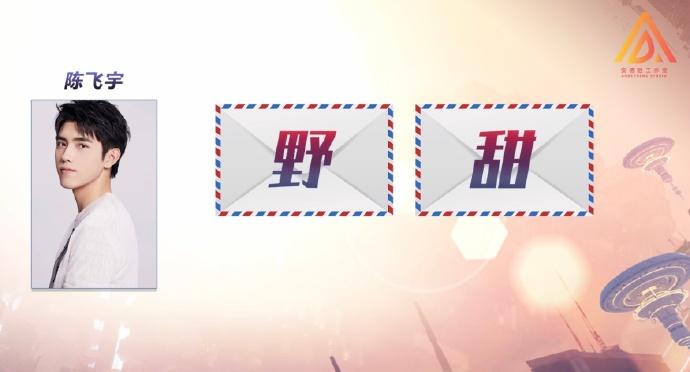 2021-2022湖南卫视跨年演唱会
