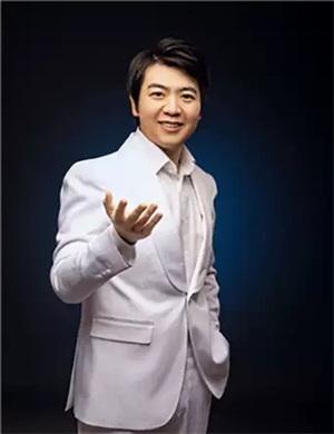 2021郎朗北京音乐会