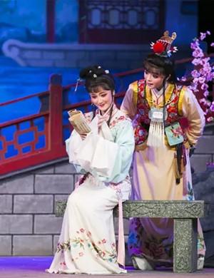 2021越剧《红楼梦》深圳站