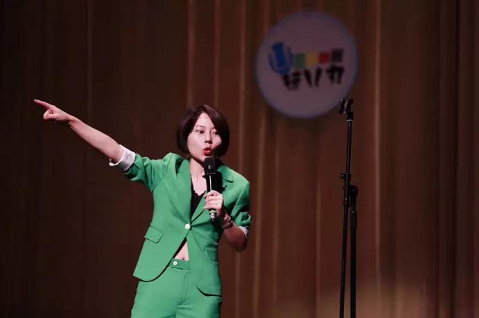2021小Xin脱口秀个人专场《逢场作戏》-北京站