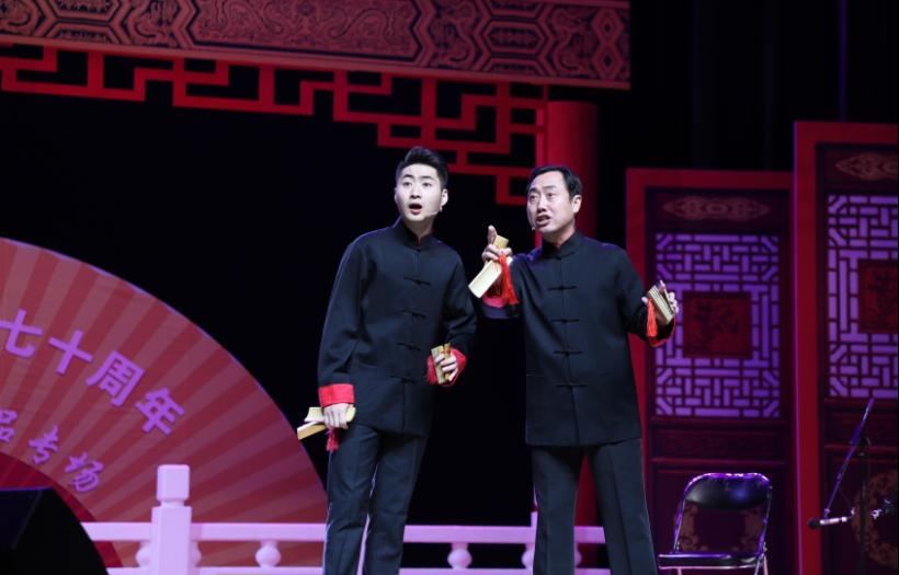 """2020北京曲艺团""""京味儿""""相声专场演出-北京站"""