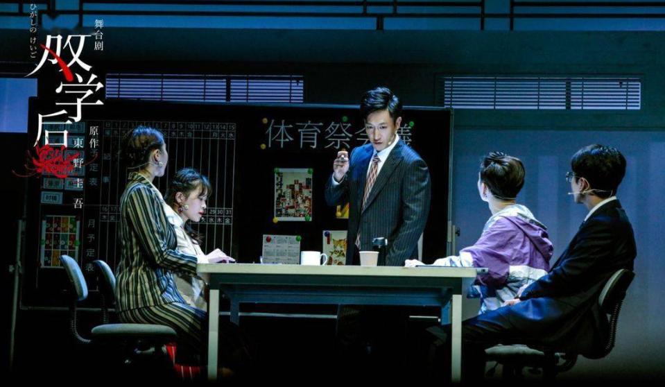 2021东野圭吾成名作改编舞台剧《放学后》-无锡站