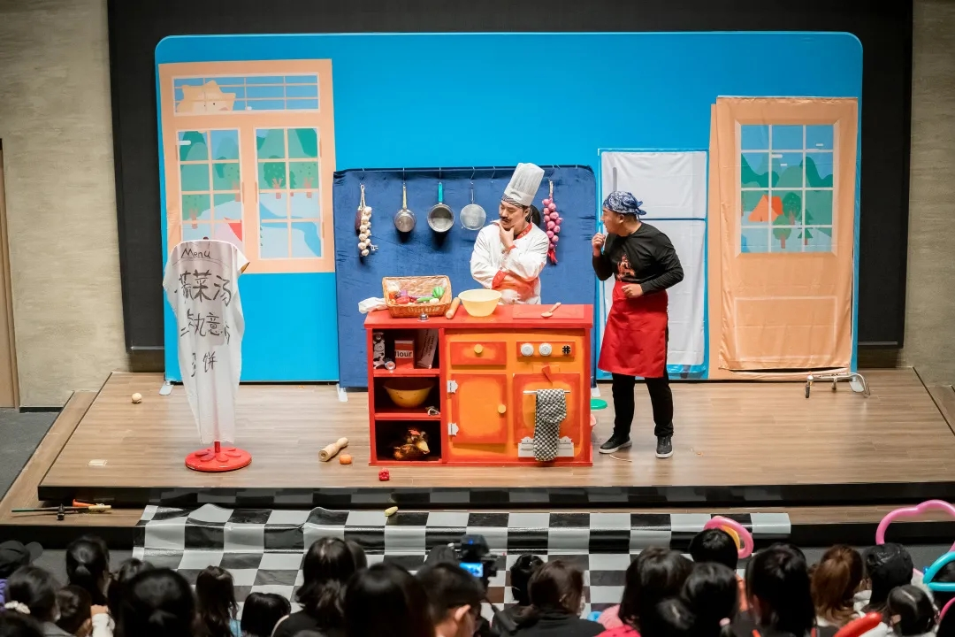 2021儿童剧《超级厨师2之爆笑厨房》中文版-北京站