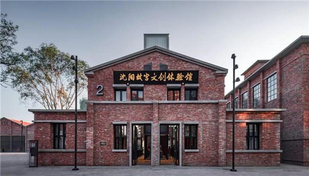 红梅文创园味觉博物馆