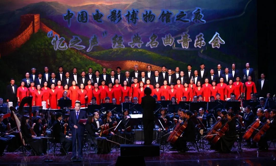 2021经典名曲哈尔滨音乐会