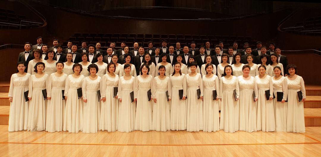 2021《黄河大合唱》哈尔滨音乐会