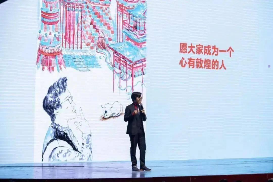 2021罗依尔的艺术脱口秀《丝路上梦回敦煌》-苏州站