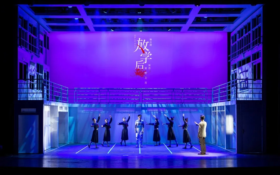 2021东野圭吾成名作品改编•悬疑舞台剧《放学后》-绍兴站