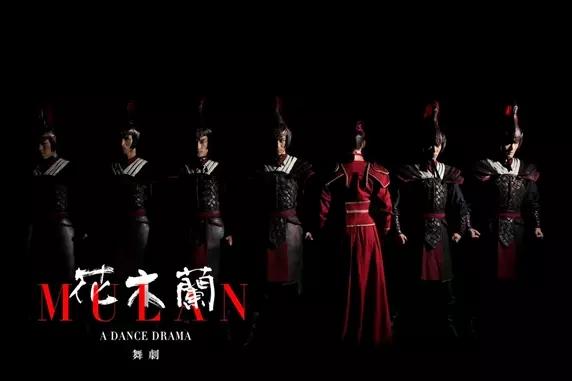 2021舞剧《花木兰》-南宁站