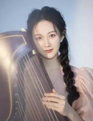 2021岑佳蔚南宁音乐会