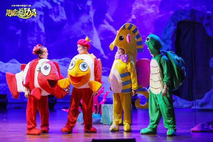 2021大型多媒体童话音乐剧《海底总动员》-长沙站