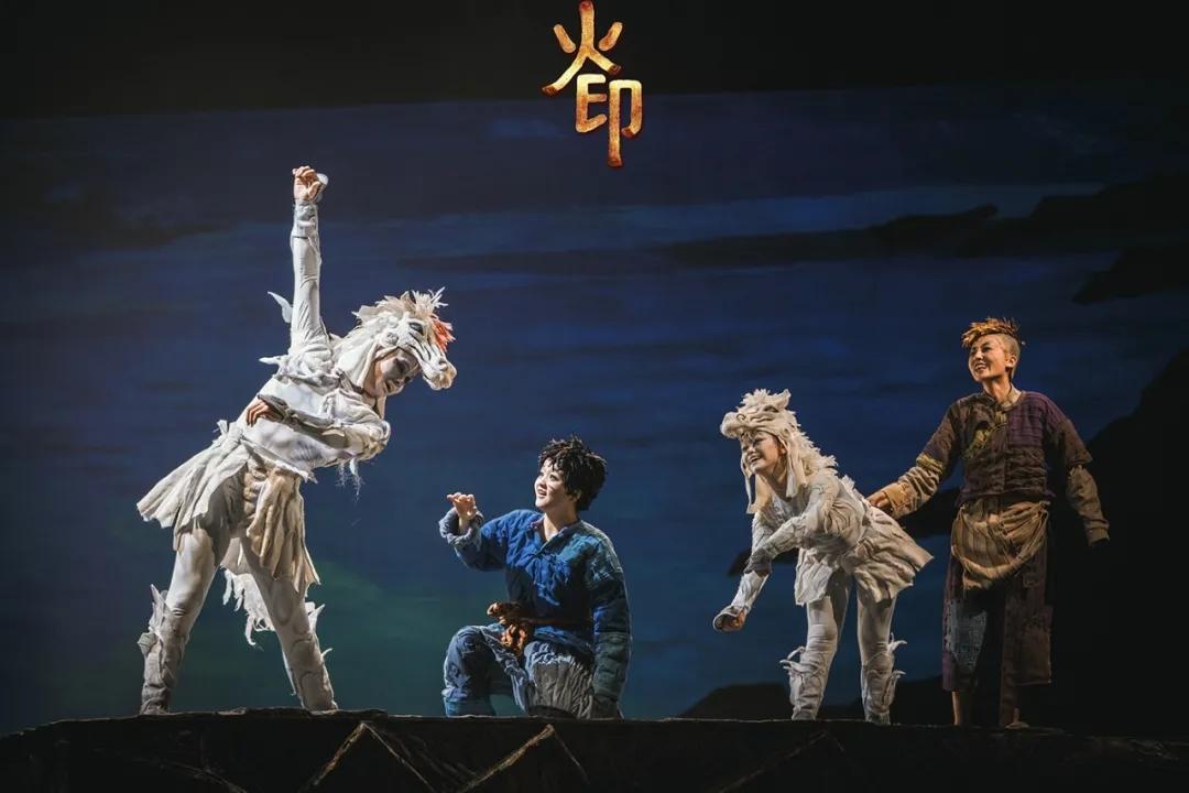 2021曹文轩同名儿童文学作品改编舞台剧《火印》-珠海站