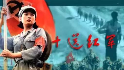 2021《闪闪的红星》 经典红色主题视听音乐会-天津站