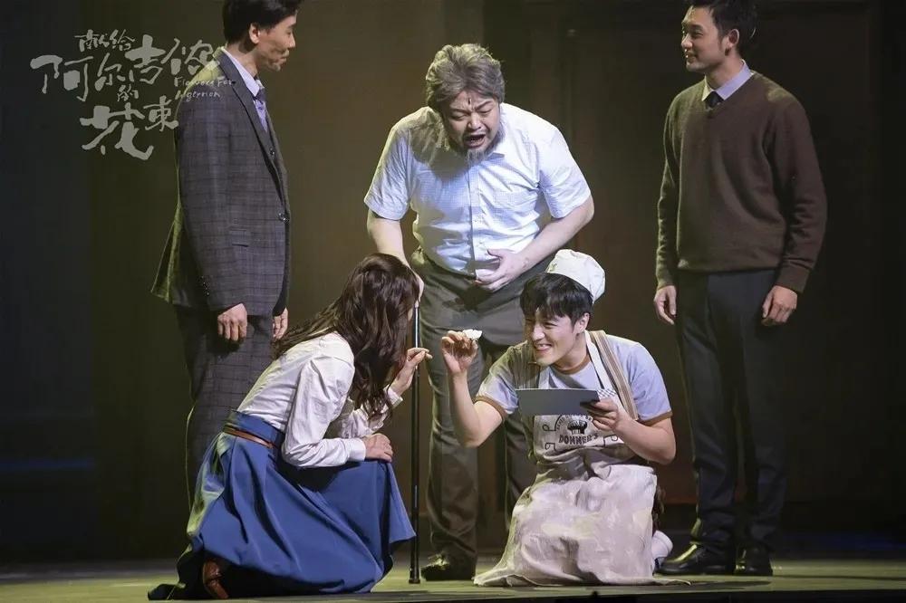 2021音乐剧《献给阿尔吉侬的花束》-深圳站