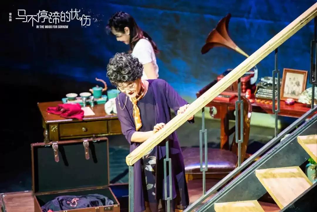 2021华语原创音乐剧《马不停蹄的忧伤》-南宁站