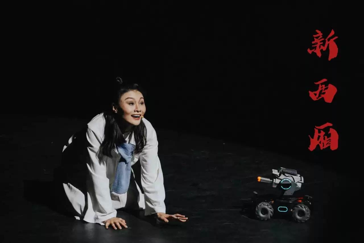 2021丁一滕导演作品•新程式戏剧《新西厢》-北京站