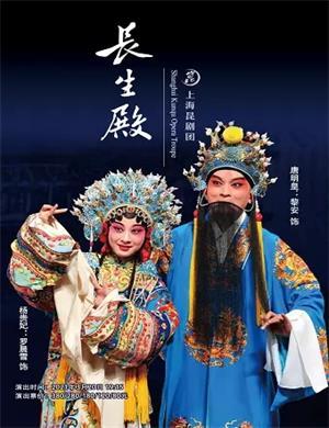 2021昆剧《长生殿》上海站