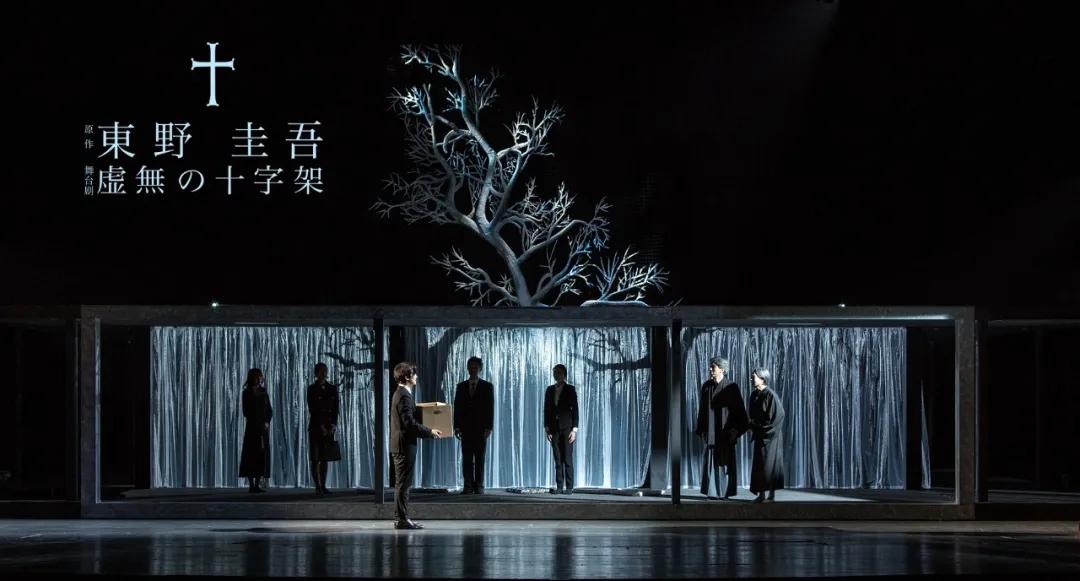 2021东野圭吾虐心悬疑舞台剧《虚无的十字架》-哈尔滨站