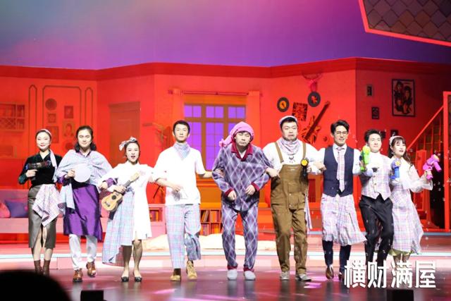 2021 金蛋话剧节 开心麻花爆笑舞台剧《横财满屋》-郑州站