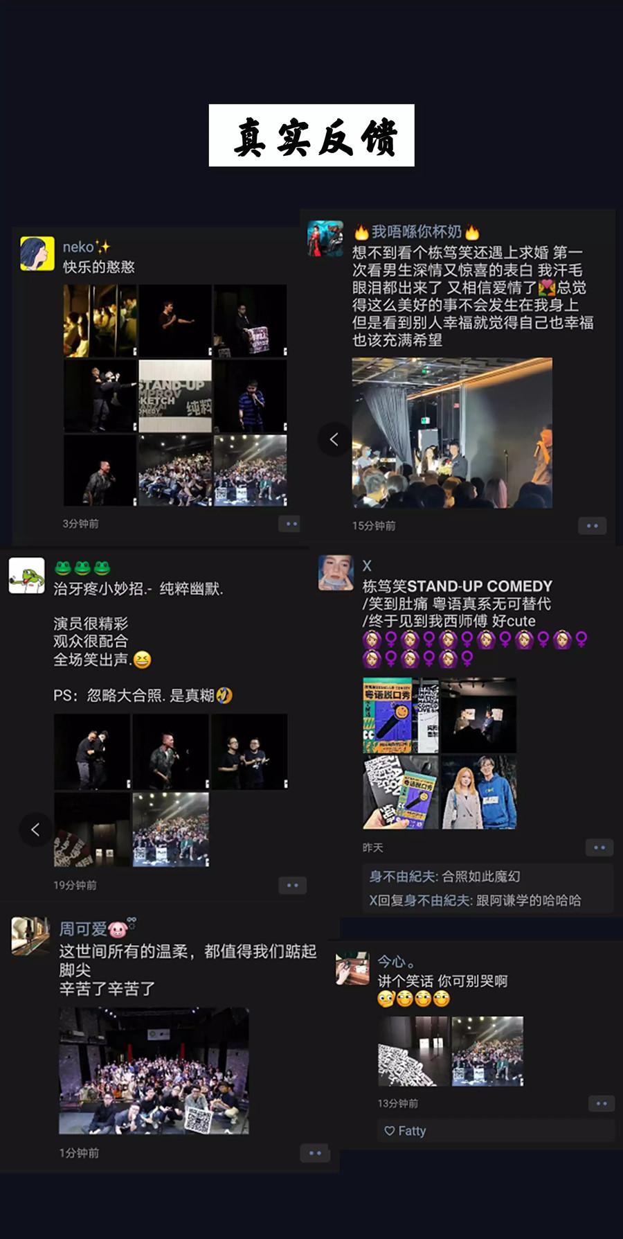 2021纯粹幽默脱口秀 五一巡演晚间场(普通话)-南宁站