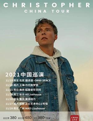 2021Christopher克里斯托弗南京演唱会