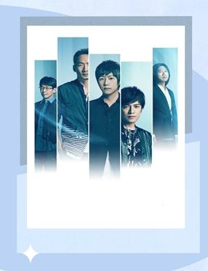 2021五月天上海演唱会