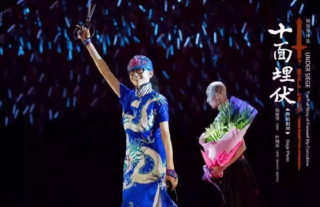 2021杨丽萍舞蹈剧场 舞剧《十面埋伏》-杭州站