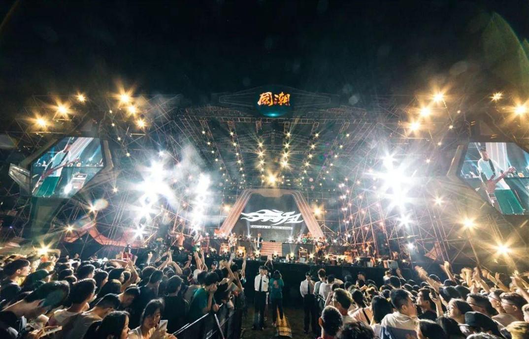 2021潍坊国潮音乐嘉年华什么时候开票?票价多少?