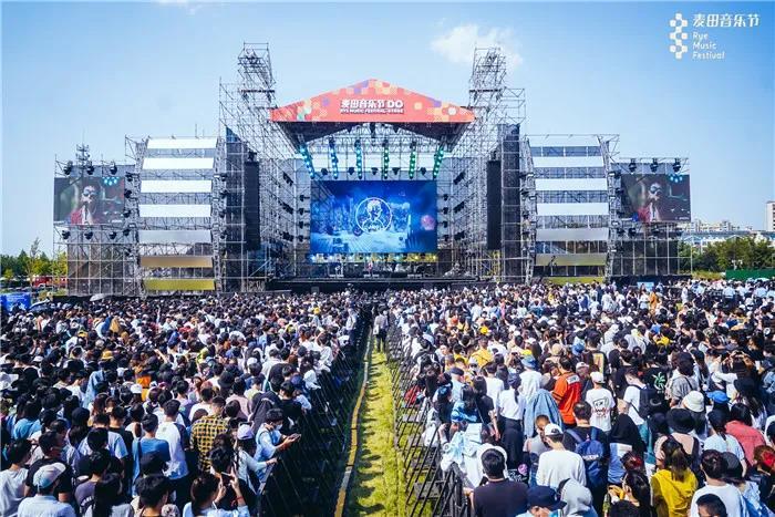 2021青岛麦田音乐节时间+地点+演出安排