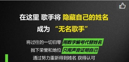 2021湖南卫视《谁是宝藏歌手》录制-长沙站