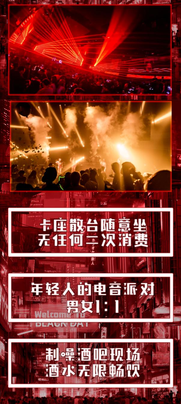 2021YOULO RED PLANET全国巡回电音节-上海站