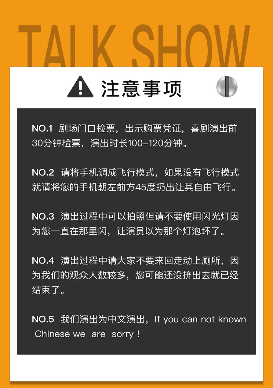 2021【周五夜现场】爆笑双拼秀-开心段子(脱口秀+即兴喜剧)北喜解压演出-北京站