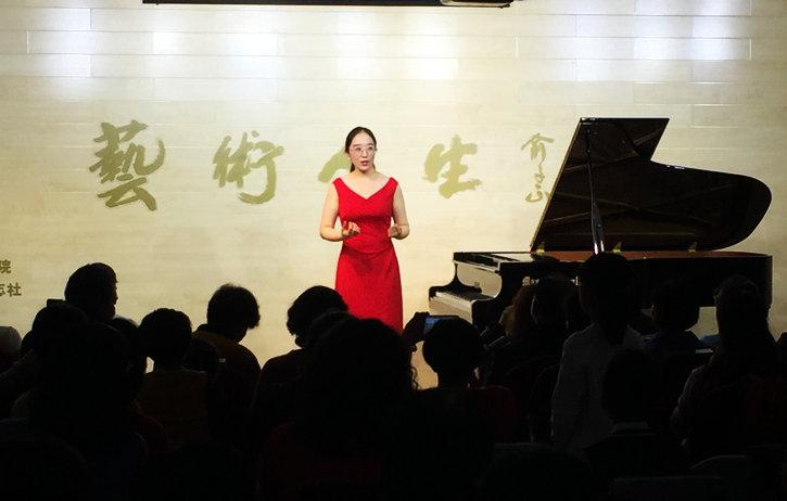 2021旅美青年钢琴家——刘思思独奏音乐会-上海站