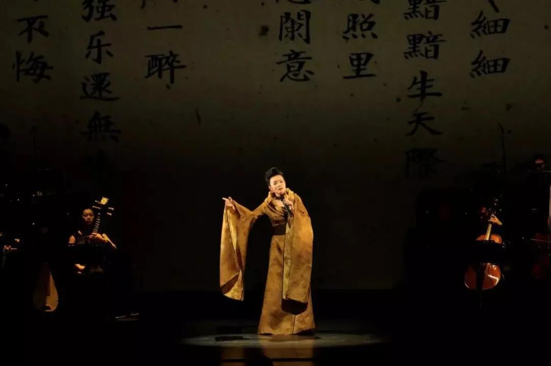 2021流动的四季—龚琳娜二十四节气古诗词音乐会-郑州站