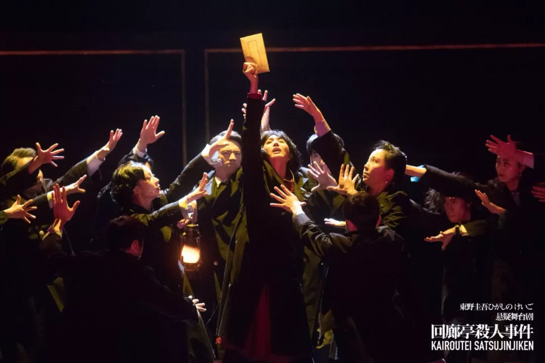 2021东野圭吾悬疑舞台剧《回廊亭杀人事件》-武汉站