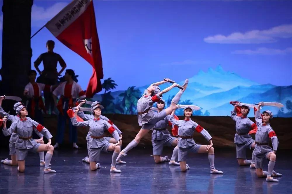 2021中央芭蕾舞团芭蕾舞剧《红色娘子军》-广州站