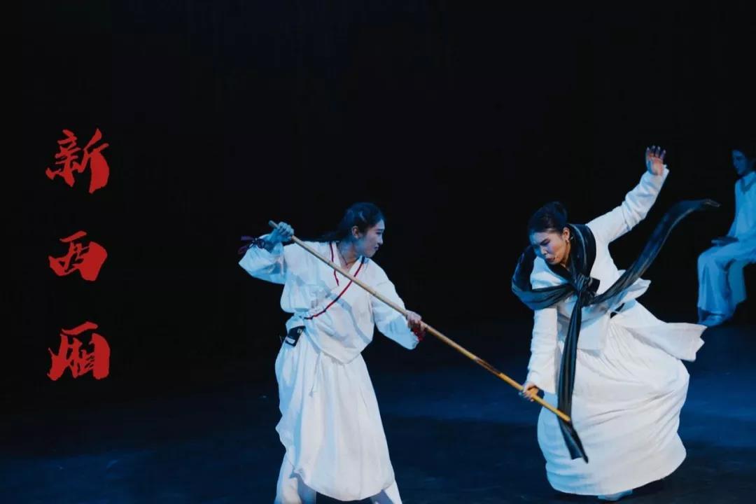 2021丁一滕新程式戏剧《新西厢》经典版-天津站