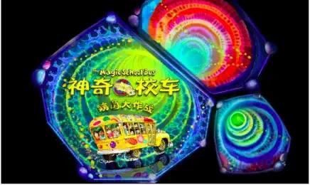 2021多媒体互动亲子科普音乐剧《神奇校车·病菌大作战》-南阳站